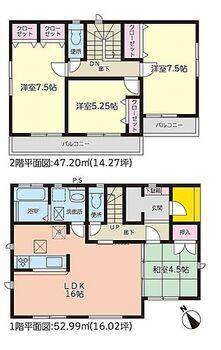 グラファーレ 磐田市堀之内 第3期  新築 全1棟 LDKと和室をつなぐ扉を開放して、20.5帖の広々空間へ。お友達や親せきをよべます!
