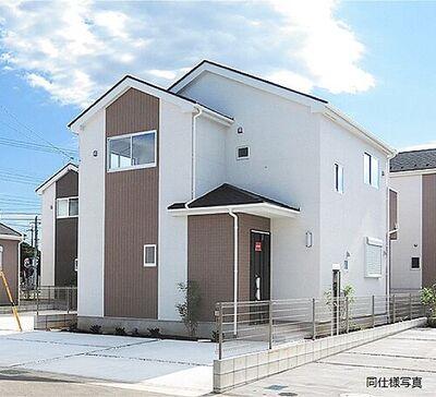 静岡市清水区堂林2丁目 20-1期 ID 画像準備しています。現在建築中なので外観画像は、同じ住宅メーカーの他現場完成物件です。ご内覧は同じメーカーの完成物件へご案内いたしますので、いつでもご相談ください!