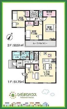 神栖市日川20-1期 新築戸建 1号棟 360°ビュー写真掲載中!!まるで現地にいるような、体験できます。 ホームページからご確認下さい・・