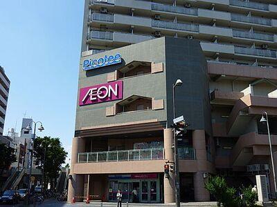 新松戸12期 全2棟 2号棟 イオン北小金店まで942m