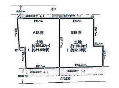 所沢市東住吉 新築分譲住宅 全2号棟 B号棟 区画図