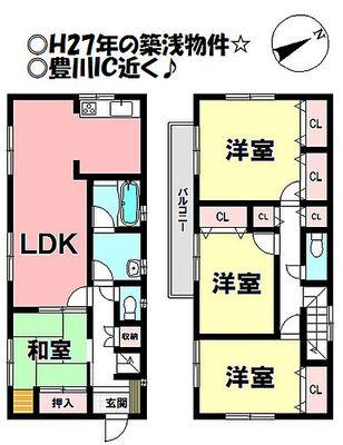 上野3丁目 中古戸建