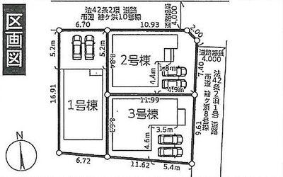 平塚市袖ケ浜 新築全3棟