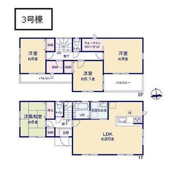 リーブルガーデン 奈良法蓮町9期 HK 3号棟、間取りです。