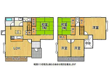 生駒市喜里が丘2丁目 中古一戸建て 部屋数豊富な5LDKの間取り