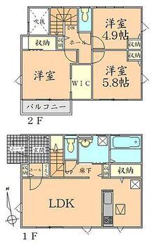 名取市増田1丁目 A棟 間取り 子供部屋にも嬉しい全居室収納スペース