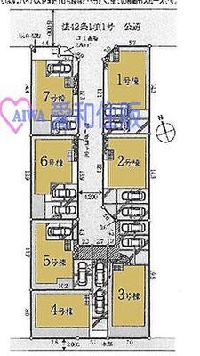 川越大仙波 新築分譲住宅全7棟 川越駅物件 区画図