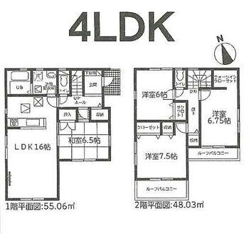 藤枝市高岡20-1期 全3棟 2号棟 広い和室6帖のある4LDKです。ウォークインクローゼットは1ケ所あります。収納豊富です! LDKは16帖あります!