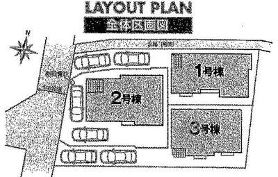 川口市安行原 1号棟 全3棟。全棟駐車2台可。