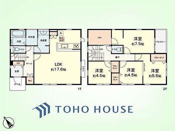 横浜市 旭区万騎が原 2号棟 3LDK 土地面積162.25平米、建物面積104.75平米