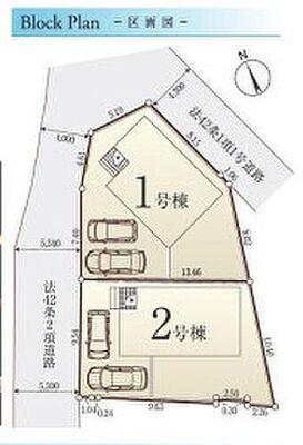 新築分譲住宅 小田原市飯田岡第14 区画図