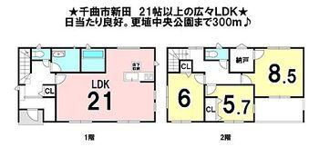 千曲市新田第3 2号棟 間取り図