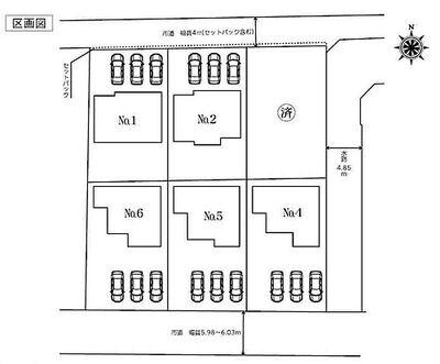 オール電化 浜松市西区舞阪町舞阪 全6棟 2号棟 2号棟