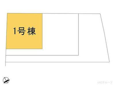 春日部市藤塚5期 新築一戸建て 全3棟 1号棟 図面と異なる場合は現況を優先