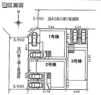 さいたま市南区太田窪第13 区画図
