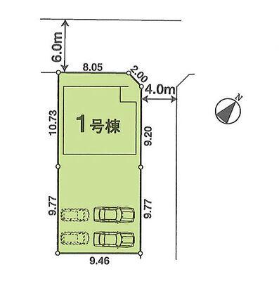 <クラシア> ~のんびり暮らすお庭のある家~ 塚越/若葉 敷地58.25坪、開放感のある角地です。カースペース4台駐車可能です。