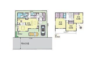 ソシアガーデン大沢4丁目 新築戸建住宅