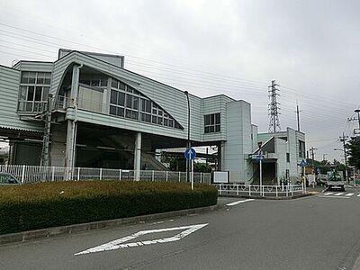 JR原当麻駅 距離約640m