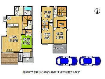 奈良市四条大路南町 新築一戸建て 2号地 リビングに隣接した用途多彩なテラス付き!