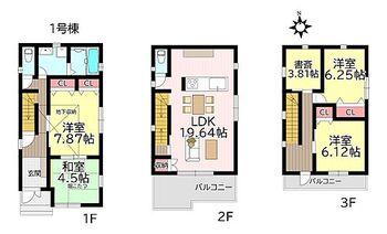 北区上飯田東5丁目 全3棟 4LDK+S♪リビング19.64帖♪地下収納や納戸など収納も充実♪