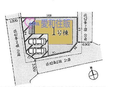 日高市上鹿山 新築分譲住宅全1棟 高麗川駅物件 区画図