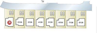 姫路市御立東18-1期 全8邸 2号棟 姫路市御立東18-1期・全8邸・区画図
