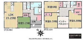 JR内房線 市原市五井第3 新築戸建て 2号棟 11棟が並ぶ美しい街並みが誕生