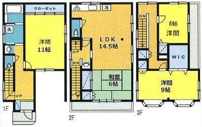 さいたま市南区大谷口 中古住宅 間取り図