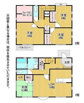 遠賀郡芦屋町花美坂 中古戸建 土地面積224.91平米、建物面積115.09平米〜ゆとりの4SLDK、収納豊富
