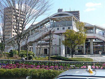 北区奈良町 1999-5築 宮原駅まで約1600m