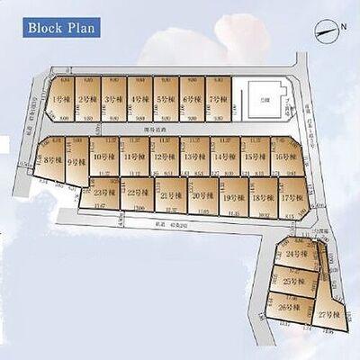 船橋市馬込町 全27棟 15号棟 新築戸建