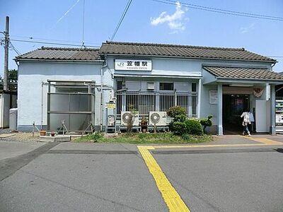 川越市笠幡 中古戸建 笠幡駅(1200m)