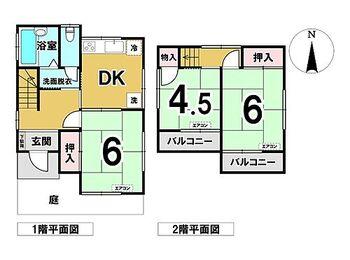長後 中古戸建 3LDK、土地面積85.00m2、建物面積54.11m2、南向きバルコニー・南庭の日当たり良好物件です!
