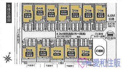 川越市宮元町・山田 新築分譲住宅全13棟 区画図