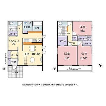 彦根市後三条町 1号地 新築戸建 適材適所にあるうれしい収納でお部屋はスッキリ!
