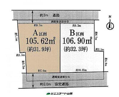 所沢市東住吉全2棟 新築戸建 土地図面