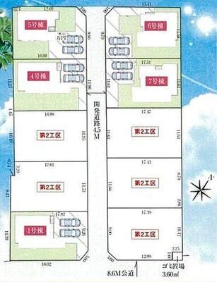 富士見市下南畑2期 区画図