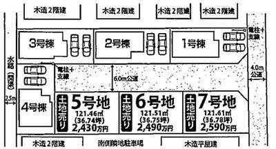 岡崎市大和町字牧内 2号棟 区画図