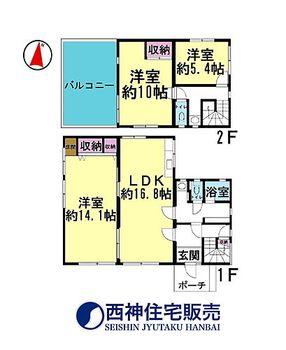 3LDK、土地面積157.15平米、建物面積110.84平米