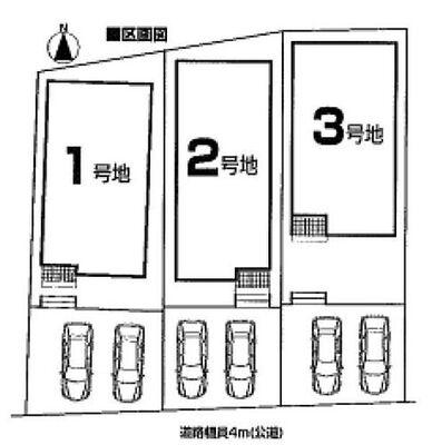 春日井市第2出川町 全3棟 カースペース2台分ございます。
