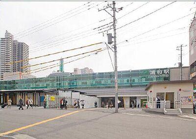 浦和駅より約1840m