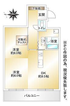 ライオンズマンション旭ヶ丘公園第二 2DK、価格1080万円、専有面積55.35m<sup>2</sup>、バルコニー面積5.92m<sup>2</sup>