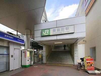 ドメス川崎 鹿島田駅(JR 南武線)まで800m