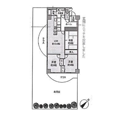 イトーピア稲毛マンション ~ 総戸数113戸のビックコミュニティー 管理体制良好 角部屋専用庭付き 新規内装リフォーム アフ…