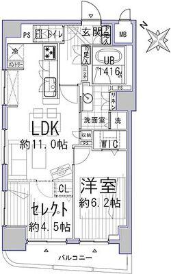 レーベンハイム大塚参番館 無料で1LDKか2LDKの間取り変更が可能です。お客様のニーズに合わせてご希望の間取りをお選びくだ…