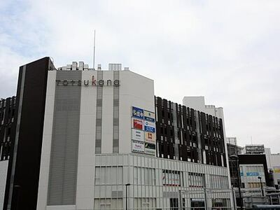 ファミール戸塚 駅(640m)戸塚駅