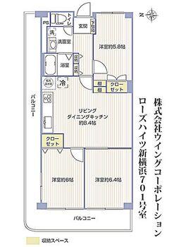 ローズハイツ新横浜 図面と現況に相違がある場合は現況を優先とします