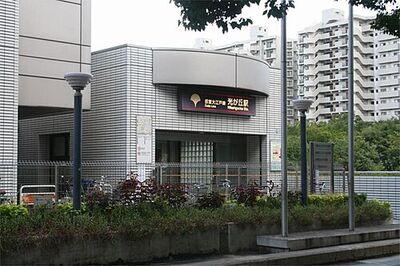 ライツ富士見台 光が丘駅(2812m)
