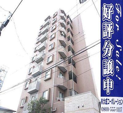サニーコート北浦和埼大通り 外観