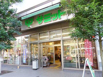 新規リフォーム済み家具付セントヒルズ清水橋 スーパーサミットストア渋谷本町店まで346m